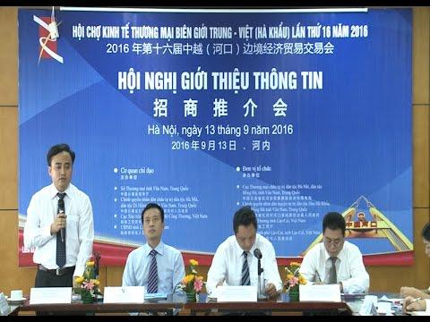 Chuẩn bị khai mạc hội chợ kinh tế thương mại biên giới Trung - Việt (Hà Khẩu) lần thứ 16
