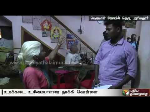 Rupees-8-lakhs-and-13-5-sovereigns-of-gold-jewellery-looted-by-miscreants-posing-as-customers