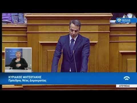 Κ.Μητσοτάκης (Πρόεδρος ΝΔ)(Κύρωση Συμφωνίας Πρεσπών)(24/01/2019)