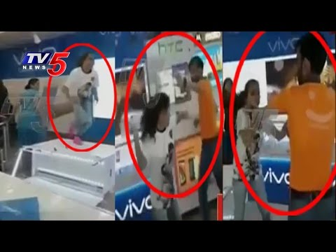 Women Attack on Mobile Shop | CCTV Footage Appears to Show Attack on Mobile Shop