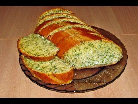 Батон с сыром салат