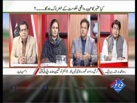 Pakistan Ki Awaaz 30 08 2016