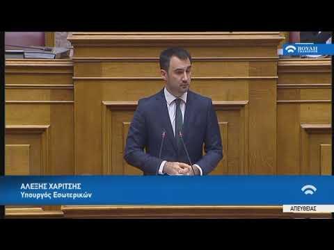 Α.Χαρίτσης(Υπουργός Εσωτερικών)(Προϋπολογισμός 2019 )(18/12/2019)