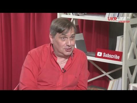 Ефір на UКRLIFЕ ТV 21.09.2018 - DomaVideo.Ru