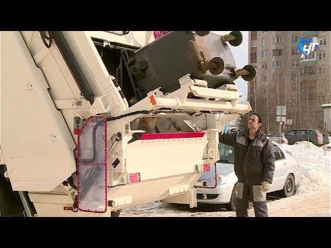 Новгородская область еще на шаг ближе к созданию системы сбора и вывоза мусора