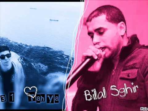 Bilal Sghir ♥ Ntya Sbabi f la souffrance (видео)