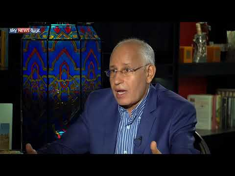 العرب اليوم - شاهد: محمد نور الدين أفاية في