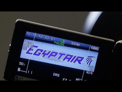 Egypt Air: Το «μαύρο κουτί» επιβεβαίωσε τους καπνούς στο μοιραίο αεροσκάφος