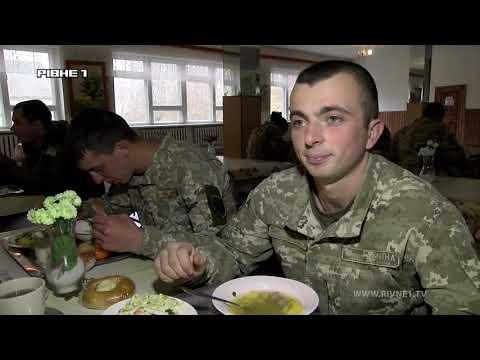 """Військові частини оперативного командування """"Захід"""" перейшли на нову систему харчування [ВІДЕО]"""