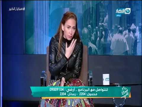 ريهام سعيد بعد مشاهدة فيديو لميس الحديدي: أنا مجنونة