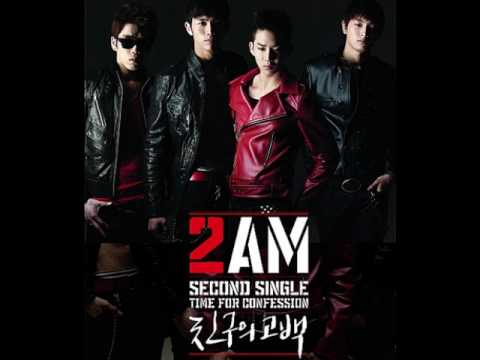 2AM – This Song