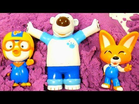 Сборник Пингвиненок Пороро Строим замок из песка Игрушка Пороро Мультик с игрушками Видео для детей (видео)