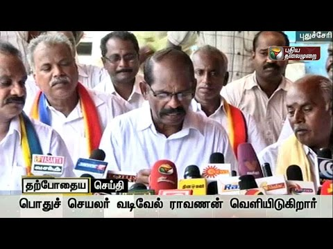 Live-PMK-releases-candidates-list-in-Pondicherry