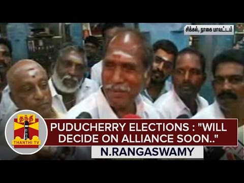 Puducherry-Elections--Will-decide-on-alliance-soon--N-Rangaswamy-Thanthi-TV