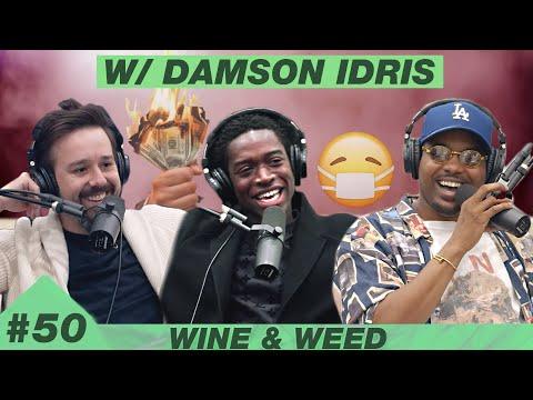 W&W w/ Damson Idris | US Black vs UK Black, Quitting Porn, The End of Privacy)