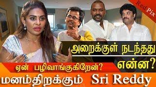 Video #srireddy,#srireddyleaks, sri reddy reveals on  AR Murugadoss srikanth raghava lawrence tamil news MP3, 3GP, MP4, WEBM, AVI, FLV Februari 2019