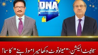 Video PML N situation in Senate election | DNA |  2 March 2018 | 24 News HD MP3, 3GP, MP4, WEBM, AVI, FLV Januari 2019
