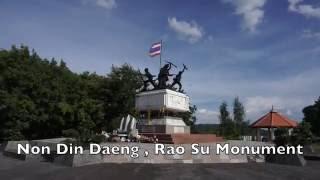 Non Din Daeng Thailand  city photo : Lam Nang Rong Dam 2016 เขื่อนลำนางรอง