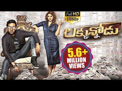 Luckkunnodu Latest Telugu Movie | Manchu Vishnu, Hansika | 2017