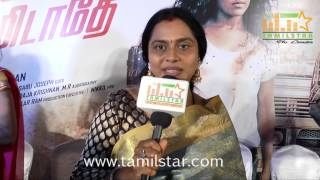 Viji Chandrasekhar at Nerungi Vaa Muthamidathe Press Meet