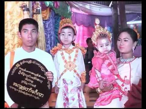 ဆိုင္းမင္းသမီးေလး စုလတ္ႏုိင္ ၁:  Aung Thu Win