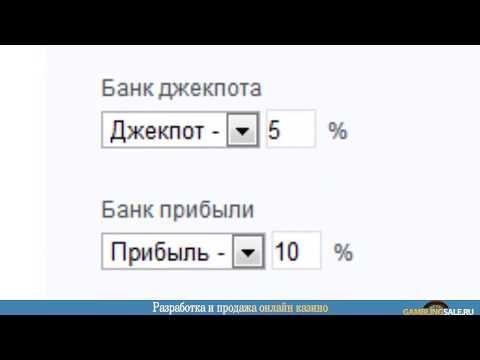 Как написать онлайн казино интернет казино в молдове