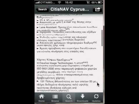 iphone best Cyprus Navigation app