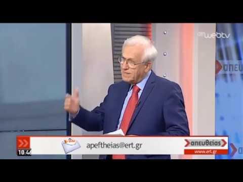Ο Γ. Χριστόπουλος στην ΕΡΤ για το κοινωνικό μέρισμα