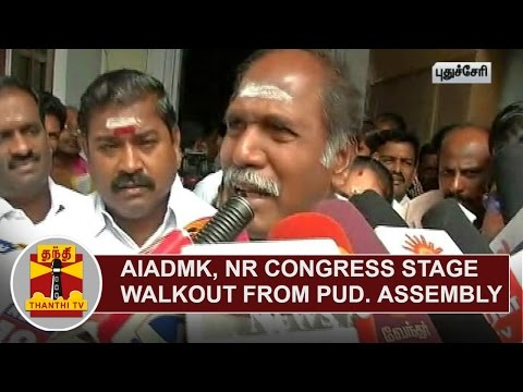 AIADMK-and-NR-Congress-stage-walkout-from-Puducherry-Assembly-Thanthi-TV