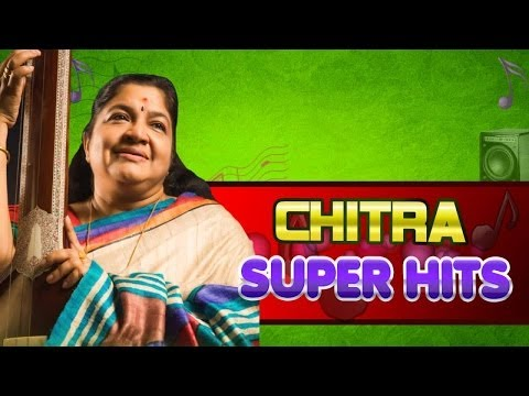 K.S. Chitra Super Hit Video Songs Back to Back – VOL 3