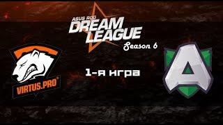 Virtus.Pro vs Alliance #1 (bo2) | DreamLeague Season 6, 26.10.16
