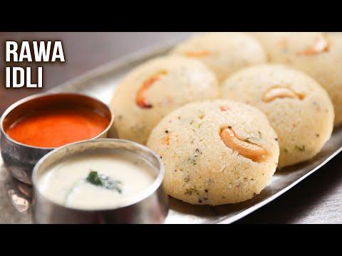 Rawa Idli | How To Make Rawa Idli | Instant Recipe | MOTHER'S RECIPE | Breakfast Ideas | Suji Idli