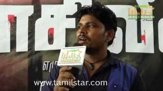 Bala at Masi Veedhi Movie Audio Launch