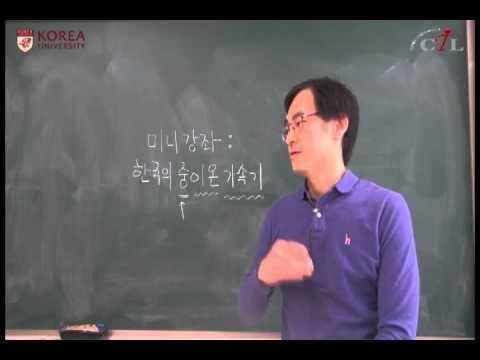 (2014-1) 한국의 중이온가속기: 1강 입자가속