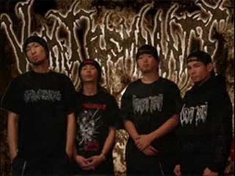 Vomit Remnants - Macabre mementos online metal music video by VOMIT REMNANTS