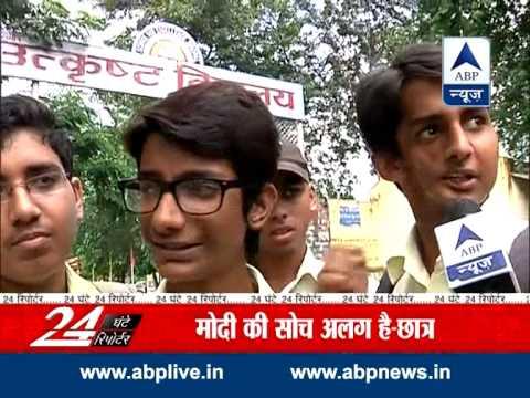 Watch all headlines of Septemper 1 in  24 Ghante 24 Reporter  01 September 2014 11 PM