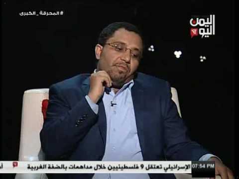 وجهة نظر مع عبدالله بن عامر 21 11 2016
