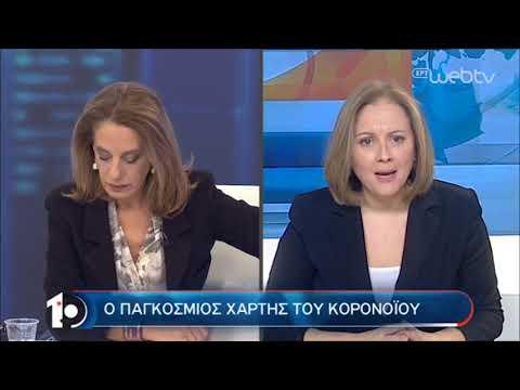 «Ζημιά» κοντά στα 200 δις ευρώ στις αεροπορικές εταιρίες   20/03/2020   ΕΡΤ
