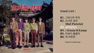 Video [FULL Album] N.Flying ( 엔플라잉 ) - THE HOTTEST : N.Flying - The 3rd Mini Album MP3, 3GP, MP4, WEBM, AVI, FLV Juli 2018