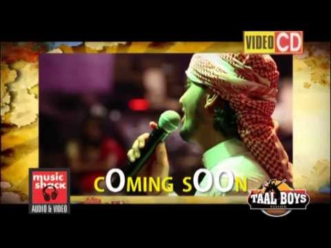 Video Thanseer Koothuparamba 2013 New Albums - Viraham & Bell Boy Trailor download in MP3, 3GP, MP4, WEBM, AVI, FLV January 2017