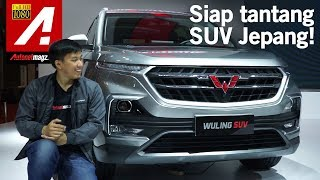 Video Wuling SUV First Impression Review by AutonetMagz MP3, 3GP, MP4, WEBM, AVI, FLV November 2018