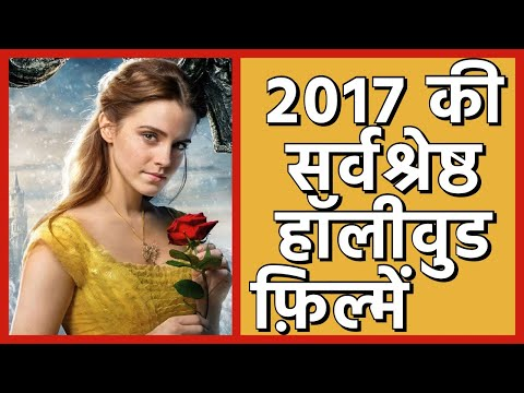 Top 10 Hollywood Movies of 2017 (Hindi)   Best Films of 2017