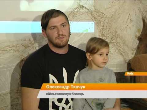 """Гайдамаки сняли патриотический клип """"Укроп"""""""