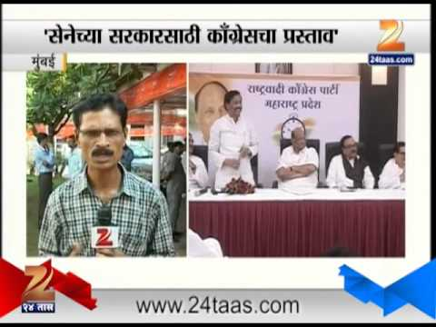 Sharadh Pawar On Shiv Sena 20 October 2014 05 PM