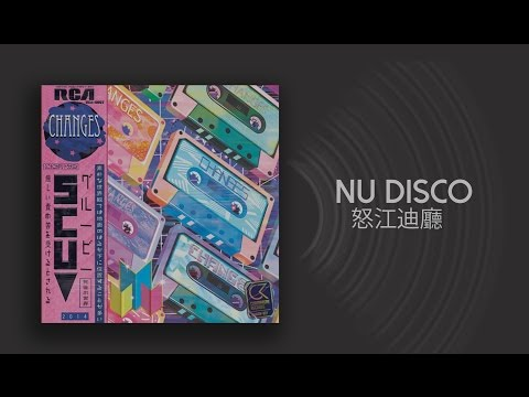 [Nu Disco] Scu - Changes [Champagne Records] [FREEDL EP]