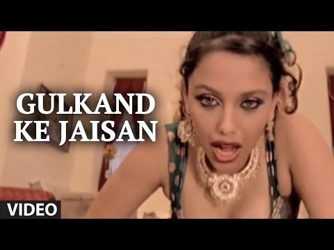 Video Gulkand Ke Jaisan [Bhojpuri Dance Video Song ] Feat.Hot & Sexy Pranila Raay download in MP3, 3GP, MP4, WEBM, AVI, FLV January 2017