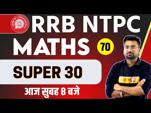 Railway NTPC 2020 || MATHS || By Abhinandan Sir || Class 70 || SUPER 30
