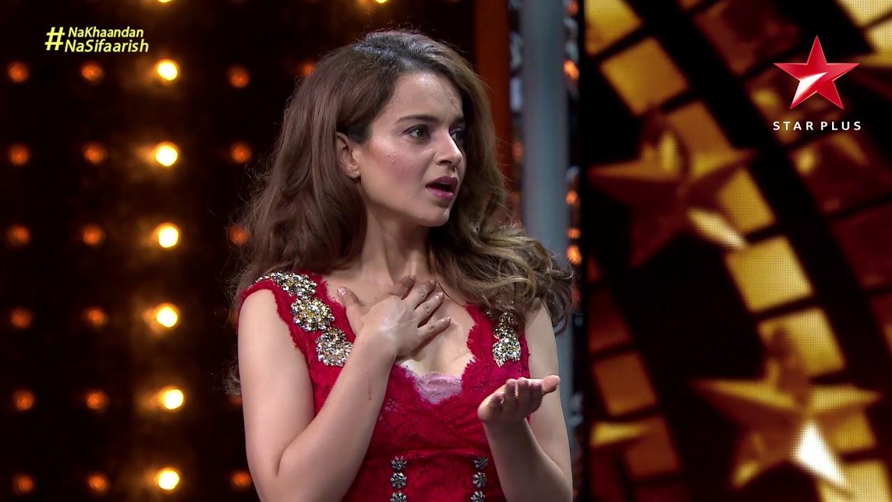 India's Next Superstars   Kabhi Khushi Kabhi Gham Part 2
