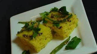 How to make Sooji Dhokla - Indian Appetizer Video Recipe