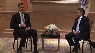 Encuentro de S.M. el Rey en Washington con el Presidente del BID, Luis Alberto Moreno